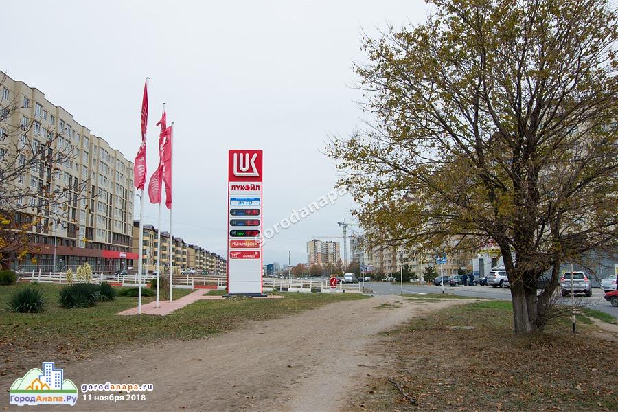Улица Ленина в Анапе: фото, видео, впечатления и комментарии